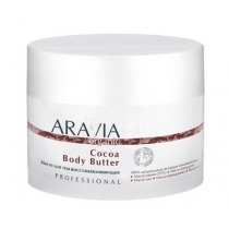 Масло для тела восстанавливающее Cocoa Body Butter Organic от Aravia Professional - масло, 150 мл